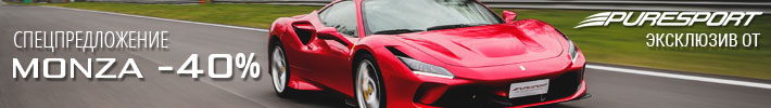 Вождение в Monza грантуризмо одноместный болид с  Puresport