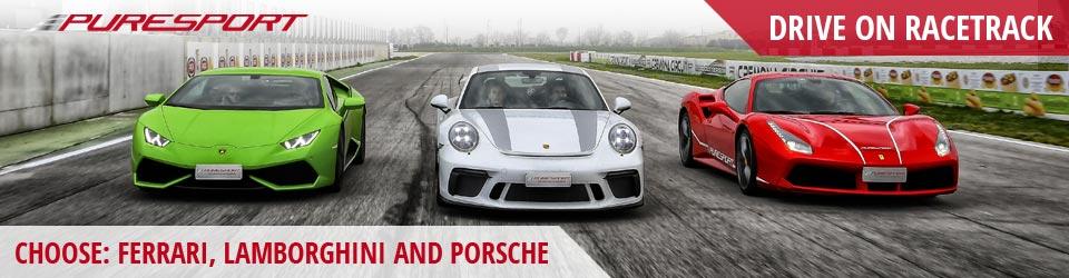 超级跑车驾驶体验